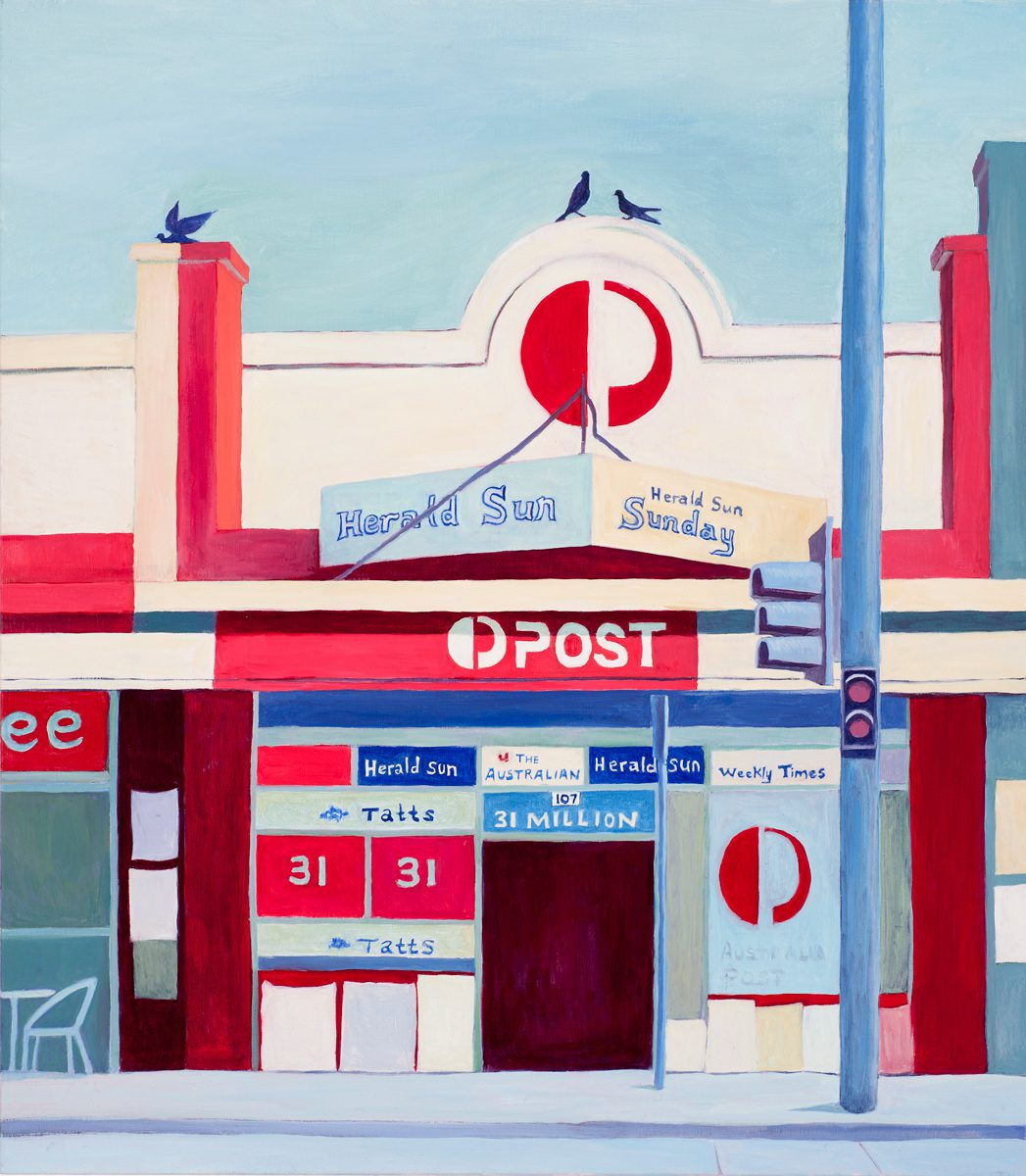 Northcote P.O., Melbourne Oil on board 35 x 40 cm